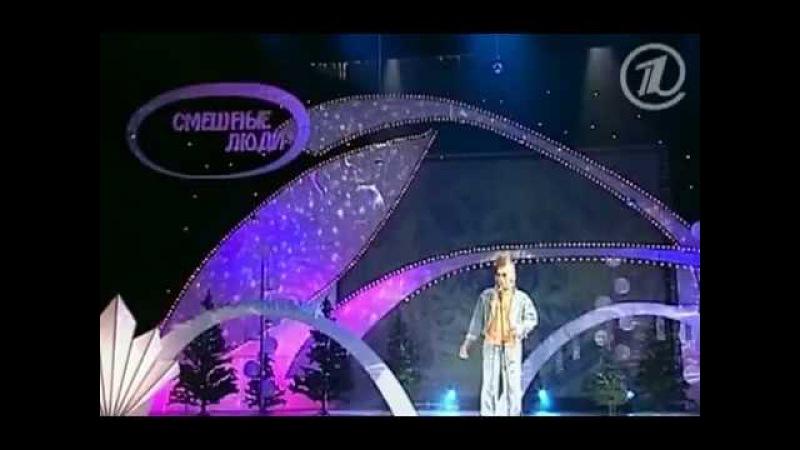 Святослав Ещенко - Новогодний ирокез 2005
