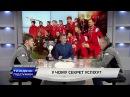 Кубок Придніпровя Підсумки турніру у сюжеті телеканалу TV5