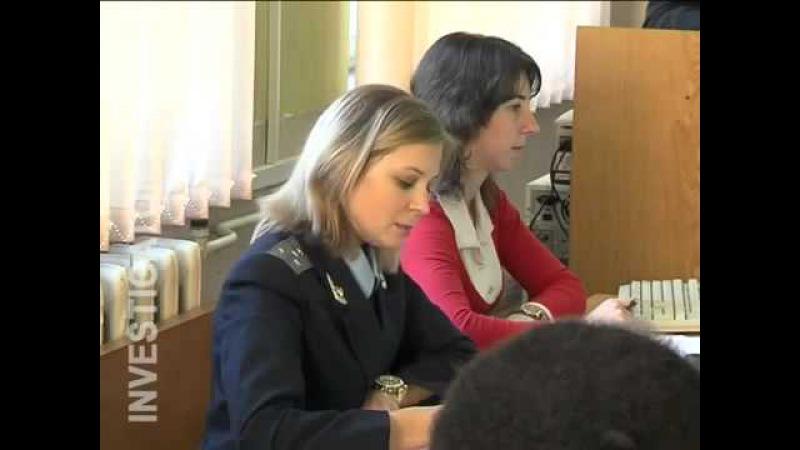 Наталья Поклонская Суд над Ароновым полная версия