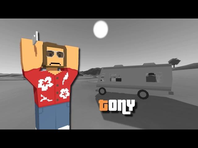 GTA 4 - UNTURNED ФИЛЬМ РП ЛАЙФ (ИНТРО)