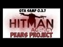 🔥Pears Project🔥 РЕСПАУН ХИТМАНОВ НАЙДЕТ GTA SAMP 0.3.7