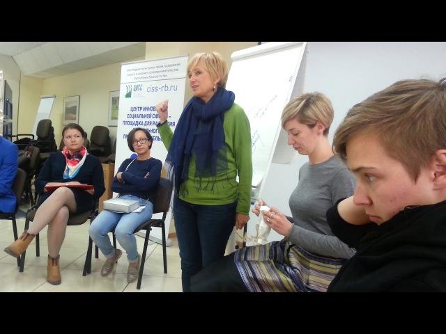 обучение в ЦИСС Уфа города Уфы. Краудфандинг