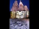 Таинственная Россия Санкт Петербург Единственная спасительница Ксения
