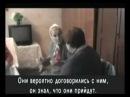 Встреча со спасительницей (2010) - Эстер Рамиэль (Левина), Гродненская обл, Ивье, район Новогрудок, Янина Лихорад (Позняк)