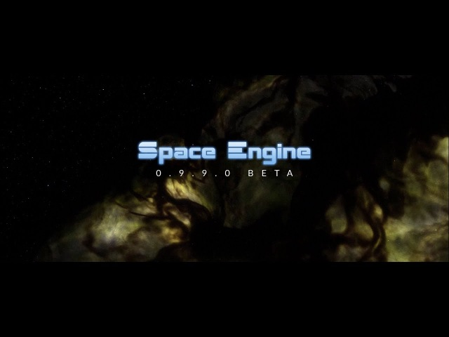 Space Engine 0.990 Beta Preview 2