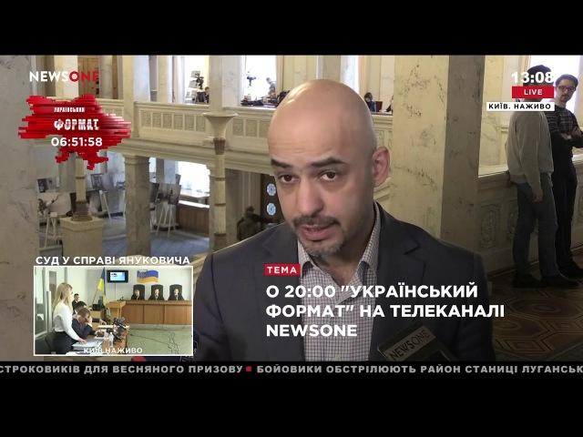 Найем: мы будем инициировать проведение психиатрической экспертизы военного прокурора 21.03.18