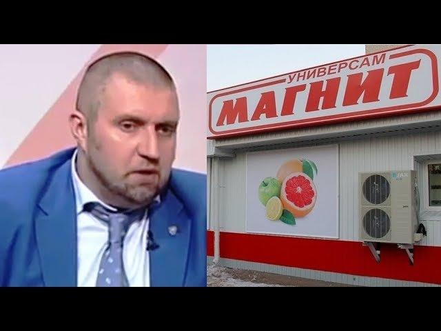 Дмитрий Потапенко: Как был продан Магнит на самом деле?