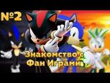 ЗНАКОМСТВО С ФАН ИГРАМИ #2 Sonic RPG и Final Fantasy Sonic X