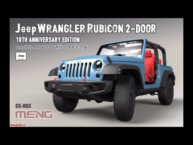 CS-003 Meng 1/24 Jeep Wrangler Rubicon 2-Door 10th Anniversary