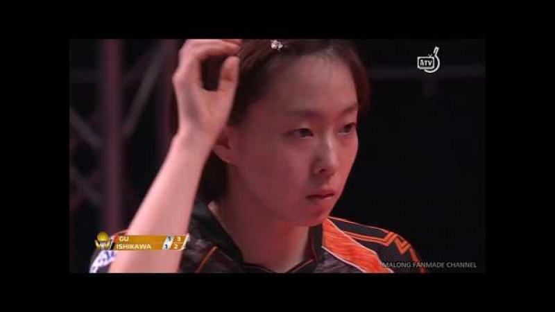 ISHIKAWA Kasumi vs GU Yuting | WS QF | World Tour Grand Finals 2017