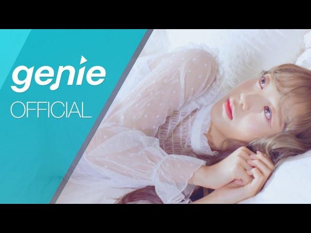 김소희 KIM SO HEE - 소복소복 SobokSobok (feat. 예지 of 피에스타) Official M/V