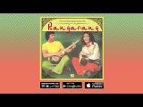 Rangarang / Pre-revolutionary Iranian Pop (VAMPISOUL). Part 1
