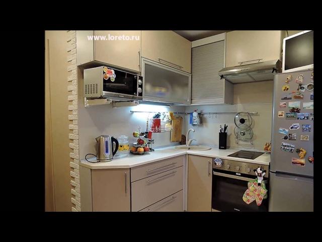 Малогабаритные кухни на заказ фото и дизайн