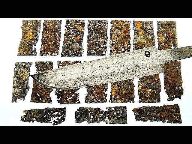 Дамасская сталь из ржавого железа