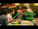 Golmaal Again 2017 Funny Chatni Fight Movie Breakdown Ajay Devgn Parineeti Chopra Arshad