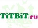 Лакомства TiTBiT