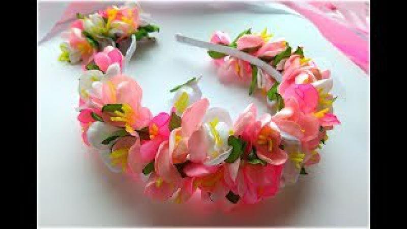 Яблуневий цвіт канзаши майстер клас/ Весенний ободок своими руками/МК/DIY