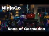 Новый Тизер Лего НиндзяГо : Сыновья Гармадона! New Teaser Lego NinjaGo Sons of Garmadon!