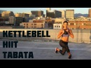35 Minute Kettlebell Tabata HIIT Workout Strengthen and Tone with Intervals