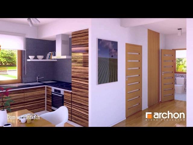 Dom w zielistkach- Wirtualny spacer po wnętrzu. Projekt domu ARCHON.