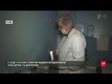 НаУкраине врачи говорят обэпидемии кори, инфекция перешла границу сПольшей. Новости. Первый канал