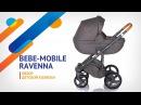 BeBe-mobile Ravenna. Видео обзор новой детской коляски от польского производителя BeBe-mobile.