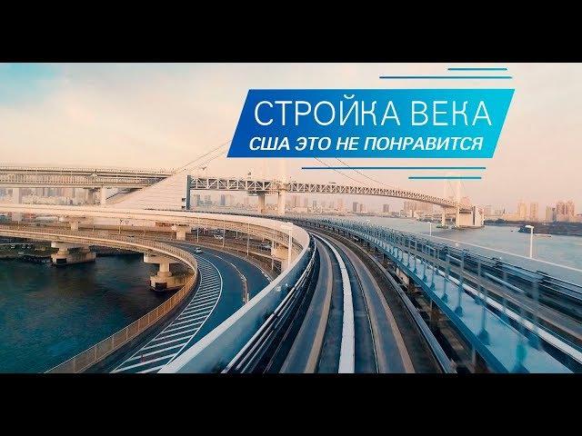 Россия, Беларусь и Казахстан построят крупнейшую в мире железную дорогу