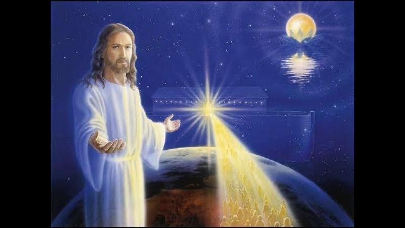 Послание Отца Абсолюта и Матери Мира от 02.10.2017 г. Первые шаги