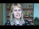 Вебинар Е В Эсауловой Сказкотерапия для детей и родителей