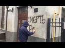 Радикалы ОУН разбили окна в Русском культурном центре в Киеве Страна ua