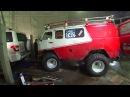 41 Колеса на Буханке. Дрифт Подвеска для НИВЫ. Новая Toyota Бородатый ЛАЙФ