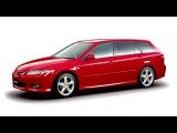 Mazda Atenza Sport Wagon
