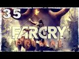 Far Cry Primal. #35 Захват лагеря Солнцеходов.