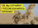 «КАЛИБРЫ» ЗАСТУКАЛИ СПЕЦНАЗ США С ИГИЛ бои сирия карта война новости вкс россии в сирии ссо рф