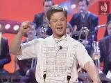 Угадай мелодию (ОРТ, 1996) Александр Цекало, Алёна Апина, Сергей Крылов