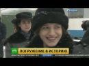 НТВ представил «Хождение по мукам» на предпремьерном показе