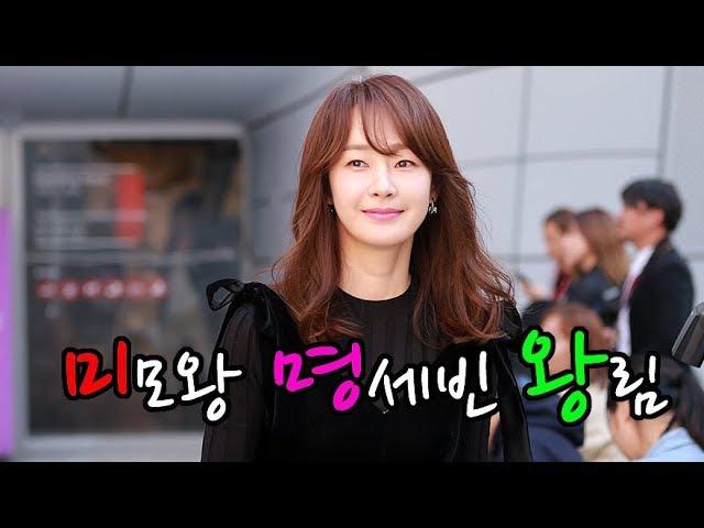 명세빈-이보영-오현경-윤해영-박시연-이정현-윤소희 등, '눈부신 여배우들