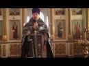 21 февраля 2018 года Проповедь иерея Дмитрия Боголюбова Среда первой седмицы Великого Поста