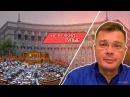 Украина окончательно рассорилась с Польшей Семченко