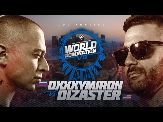 OXXXYMIRON VS DIZASTER 15 октября 2017 в Лос-Анджелесе