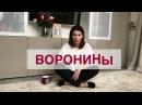 Екатерина Волкова отвечает на вопросы из Instagram