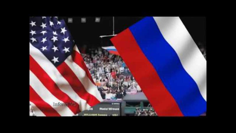 Под гимн России флаг США рухнул. Смотреть всем
