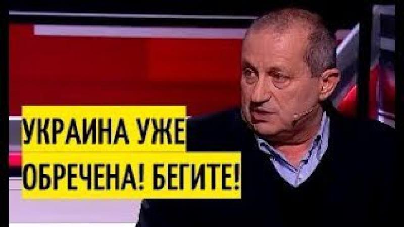 Кедми РУБИТ правду-матку об Украине, РФ и США! Как всегда, прямолинейно, без соплей и заискиваний!