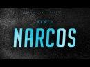 FOUSY - NARCOS
