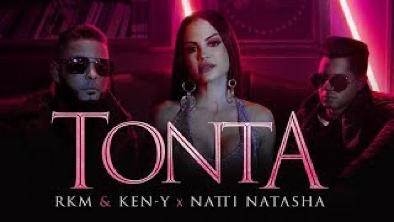 Rkm Ken-Y ❌ Natti Natasha - Tonta [Official Video]