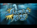 Shaman King / Король Шаманов / Шаман Кинг. Эпизод 01.