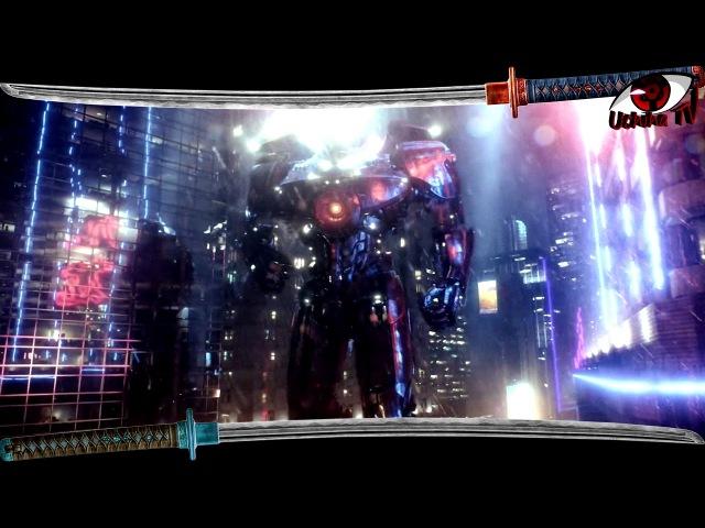 Skrillex First Of The Year Alastor Uchiha Trap remix Pacific Rim