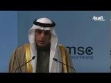 FM of Saudi Arabia Al Jubeir Addresses Munich Security Conference 2017 in Munich, Germany