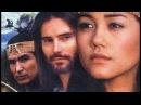 Покахонтас: Легенда - Драма / боевик / США / 1995