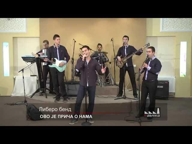 Libero Band - Tebi, Danka, Kisa Je Padala, Ovo je prica o nama